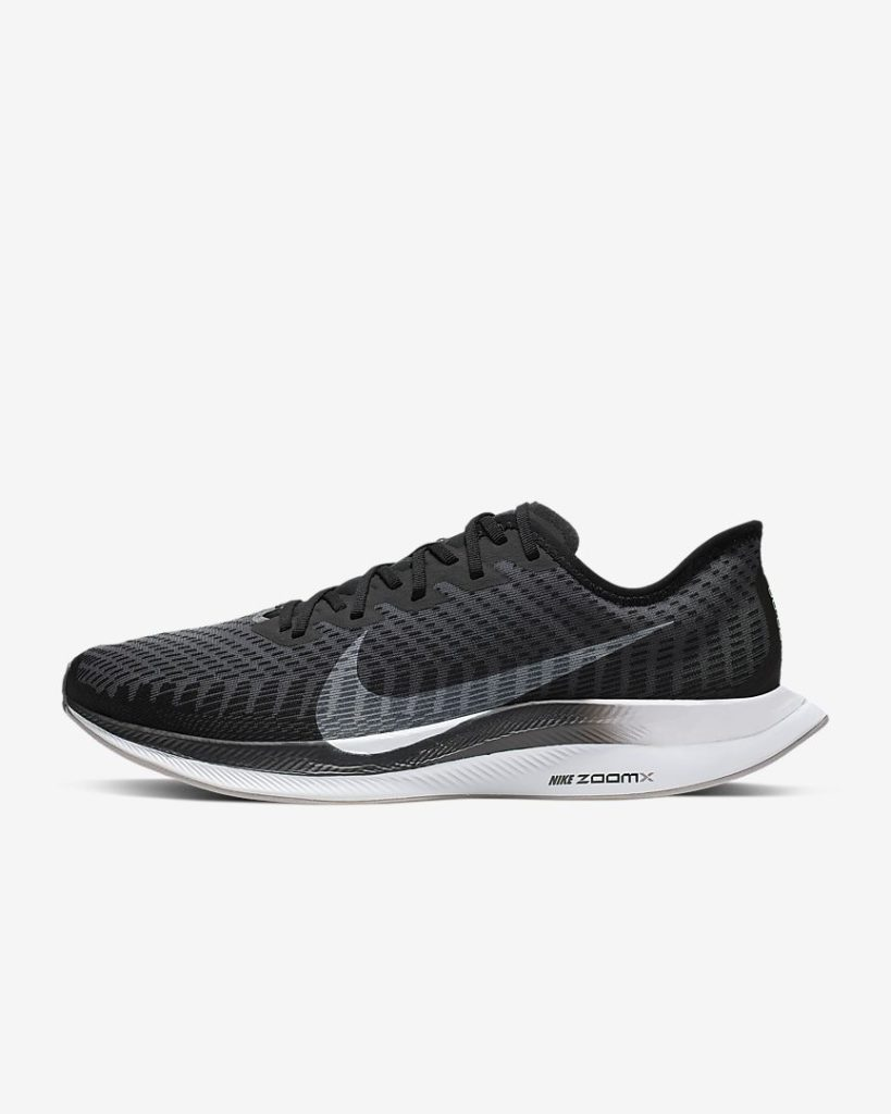 nike air zoom pegasus turbo 2 - father's day gift