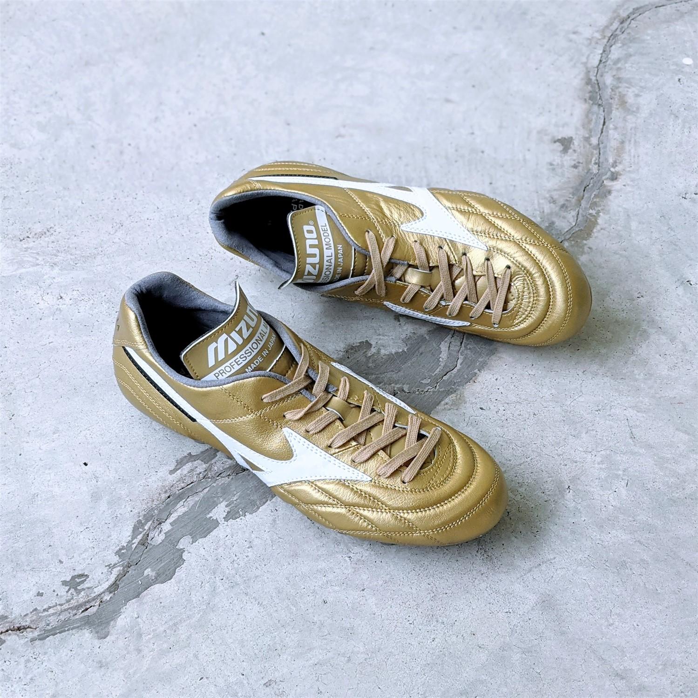 Mizuno Morelia UL Ultra Light football boots soccer cleats